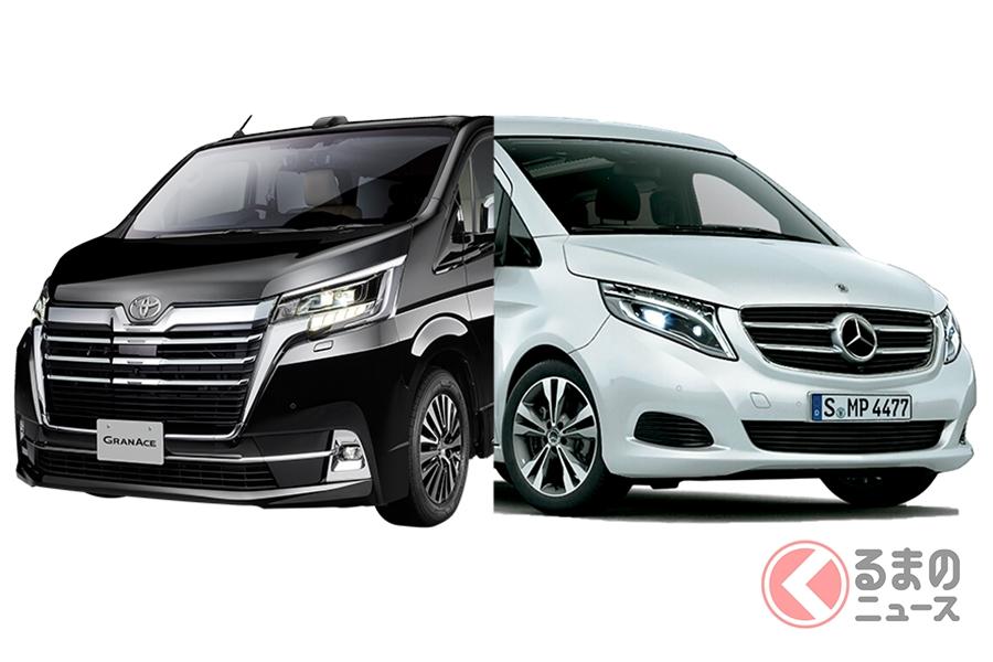 トヨタ「グランエース」とメルセデス・ベンツ「Vクラス」は、どちらが日本市場にマッチしているのだろうか