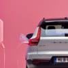 ボルボを買えば1年間電気代無料!? ボルボの電気自動車「XC40リチャージ」が初公開