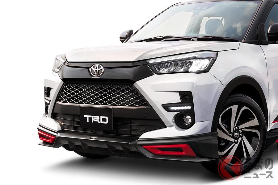 トヨタの新型コンパクトSUV「ライズ」のTRD仕様はアグレッシブなデザインに!
