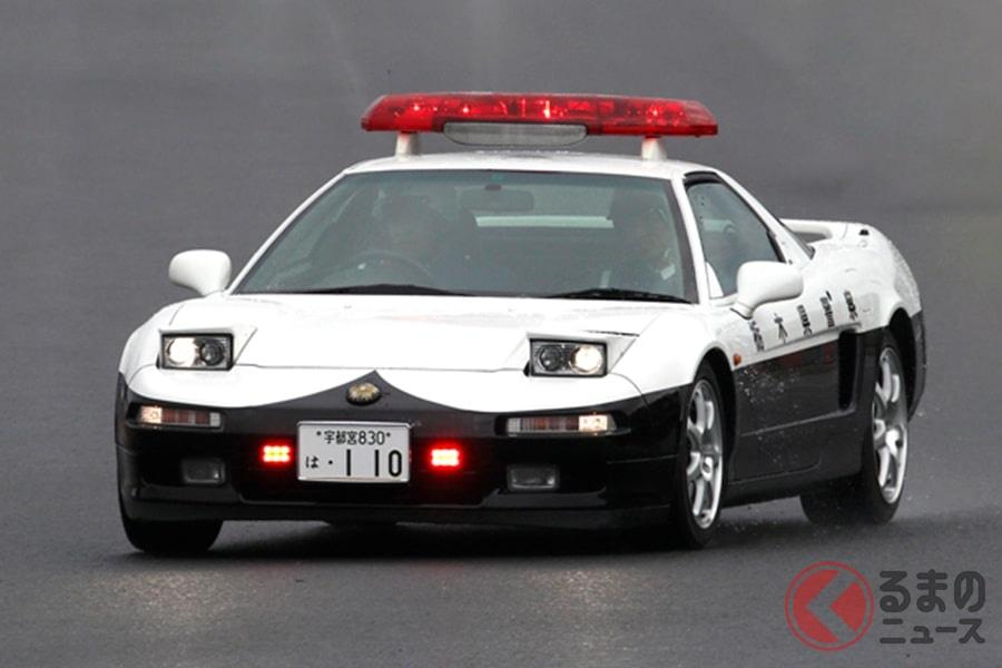 かつて栃木県警が使っていた初代「NSX」のパトカー