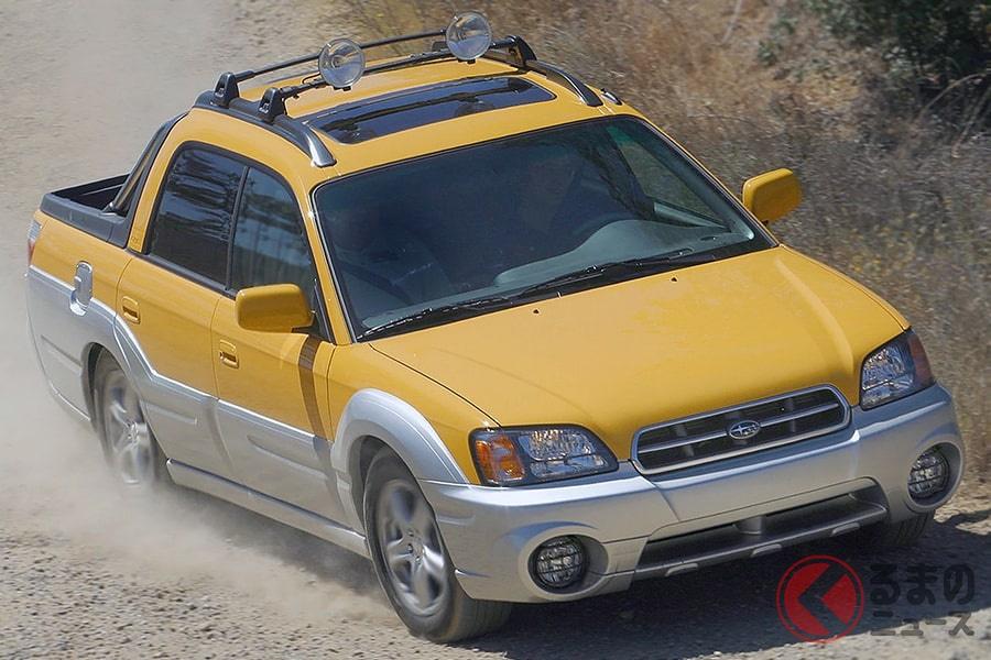 スタイリッシュなピックアップトラックのスバル「バハ」