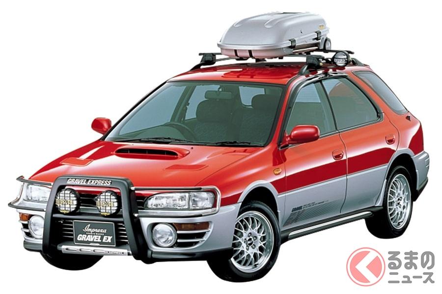 いまでは希代のレア車となったスバル「インプレッサ グラベルEX」