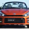 最新軽スポーツ「コペン GR SPORT」はトヨタ「86」と似ている!? 両車の共通点と特徴とは