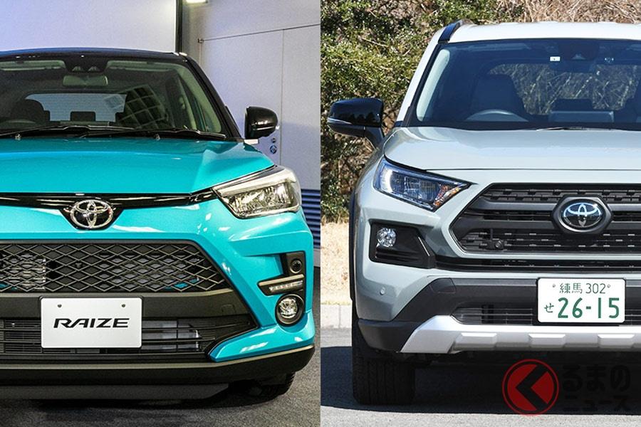 トヨタ新型「ライズ」と「RAV4」
