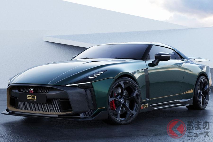 2020年後半に納車が開始される「Nissan GT-R50 by Italdesign(GT-R50 by イタルデザイン)」