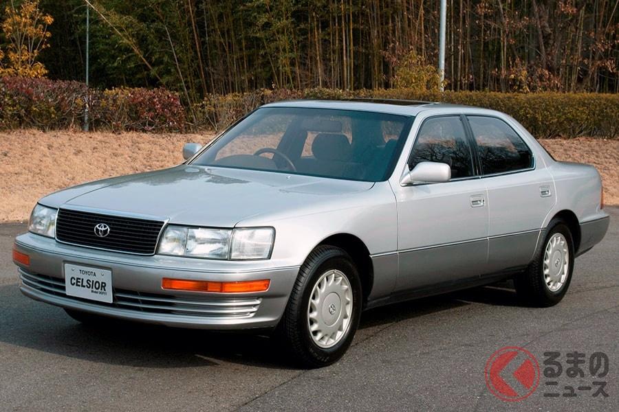 高級車の世界を変えた初代「セルシオ」