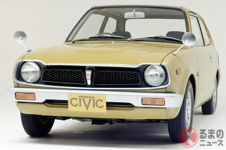 ホンダの歴史に燦然と輝くFFコンパクトカーの「シビック」