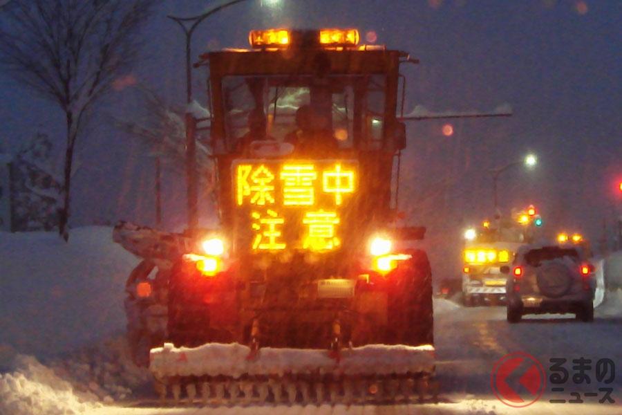 除雪中の追い越しはNG! その理由とは(写真はイメージ)