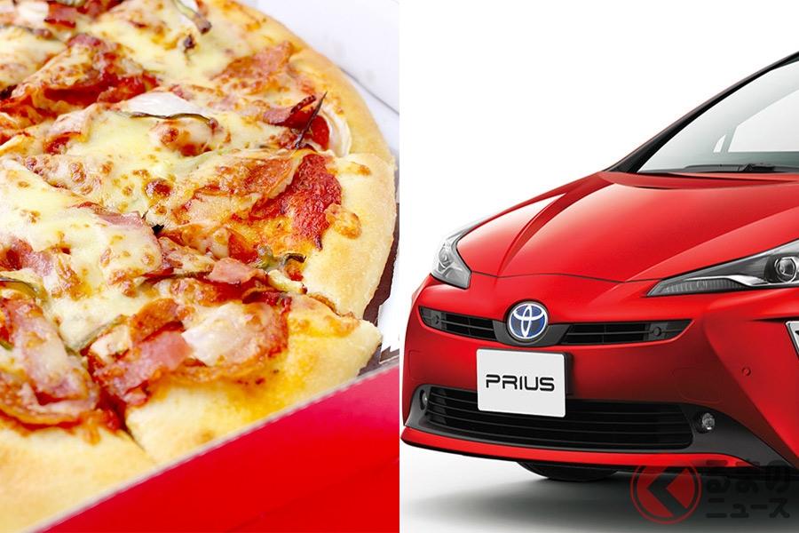 「ピザ2枚目無料」はクルマで受け取りに行っても得か?