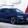 アウディ「RS 4 Avant」6年ぶりのフルモデルチェンジ 大幅ダウンサイジングするも最大トルクを向上