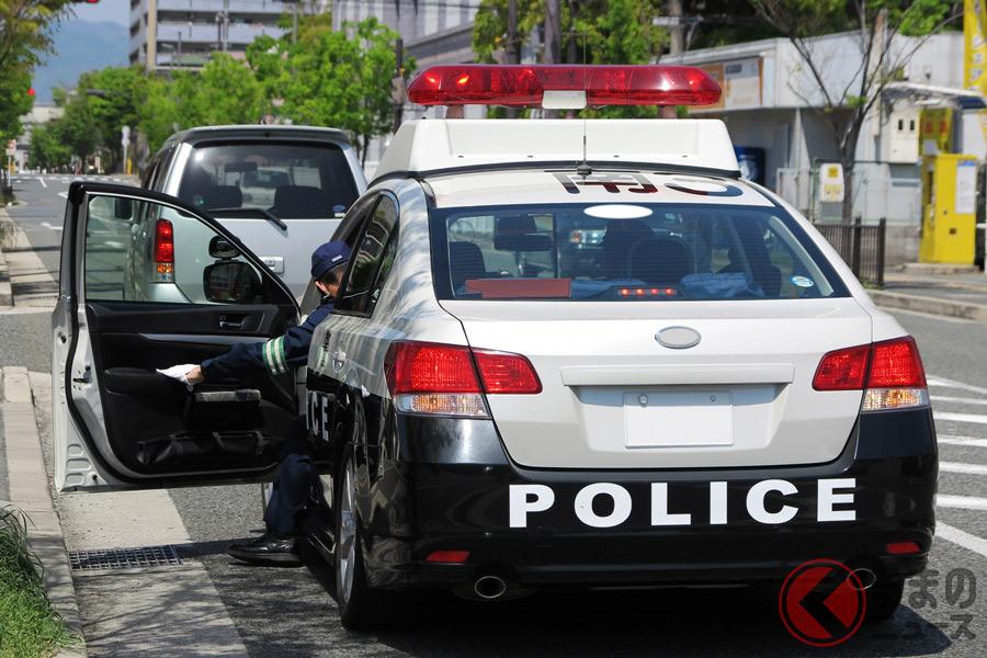 警察官が聞いた、交通違反者のよくある言い訳とはどんな内容?