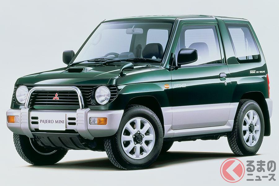 販売好調だった「パジェロ」のイメージを軽自動車で再現した「パジェロミニ」