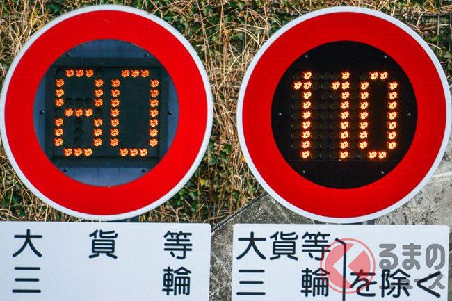一般道で「80」標識? 首都高は「高速」でも一般道? なぜ増える法定 ...