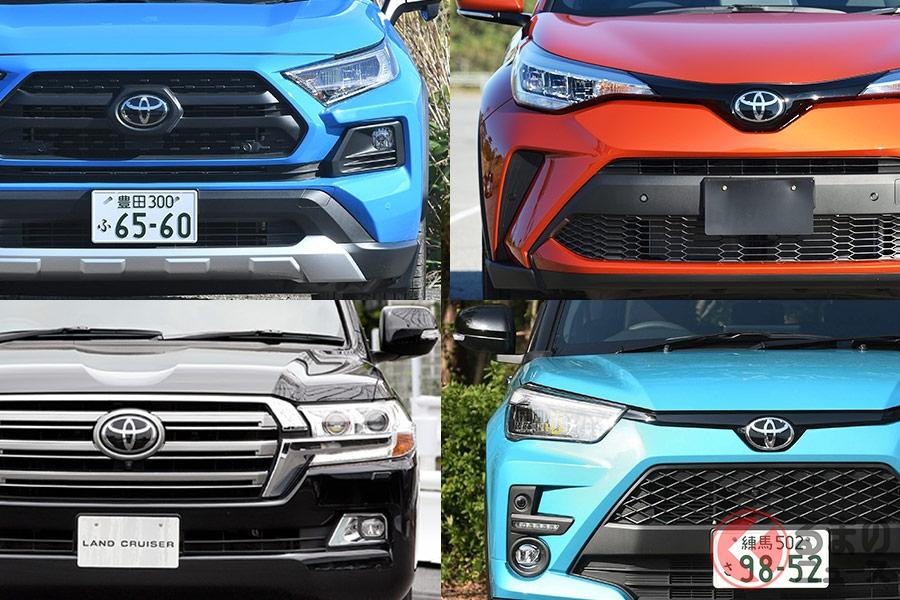 多種多様なSUVをラインナップするトヨタ