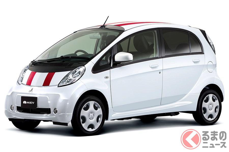 世界初の量産EVとしてデビューしたものの厳しい状態が続く「i-MiEV」
