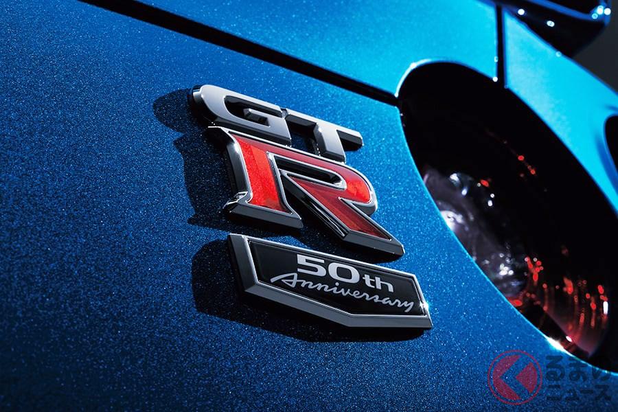 「GT-R」を有名にしたのは日産だが、他メーカーにもGT-Rが存在