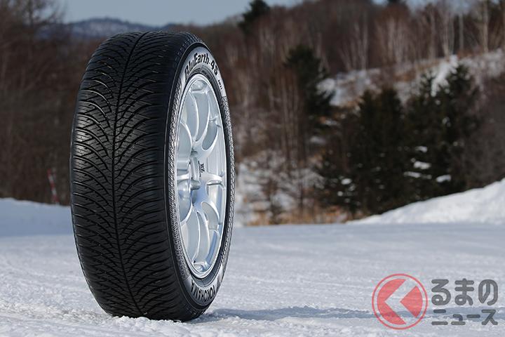 2020年1月9日から本格販売が開始された新しいオールシーズンタイヤ、ヨコハマ「ブルーアース4S AW21」