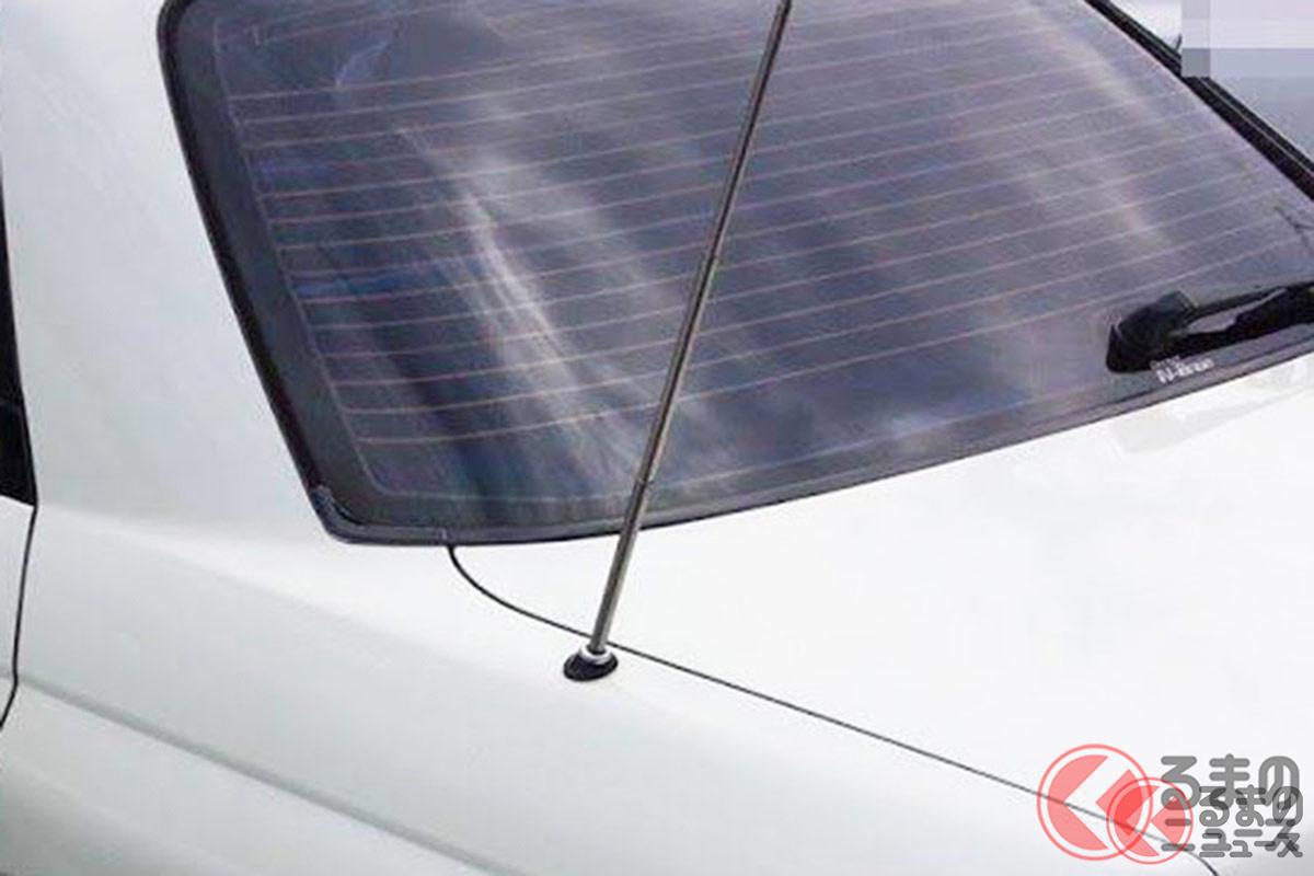 かつては主流だった伸びるアンテナ。とくに電動式は高級車の証ともいわれた