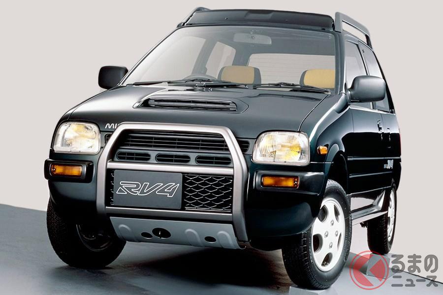 SUV人気のいまこそ復活してほしい「ミラ RV4」