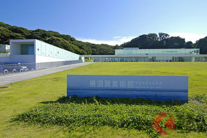 芝生の広場を手前に、丘の上にある横須賀美術館。背後は観音崎公園に続いている。(画像提供:横須賀美術館)