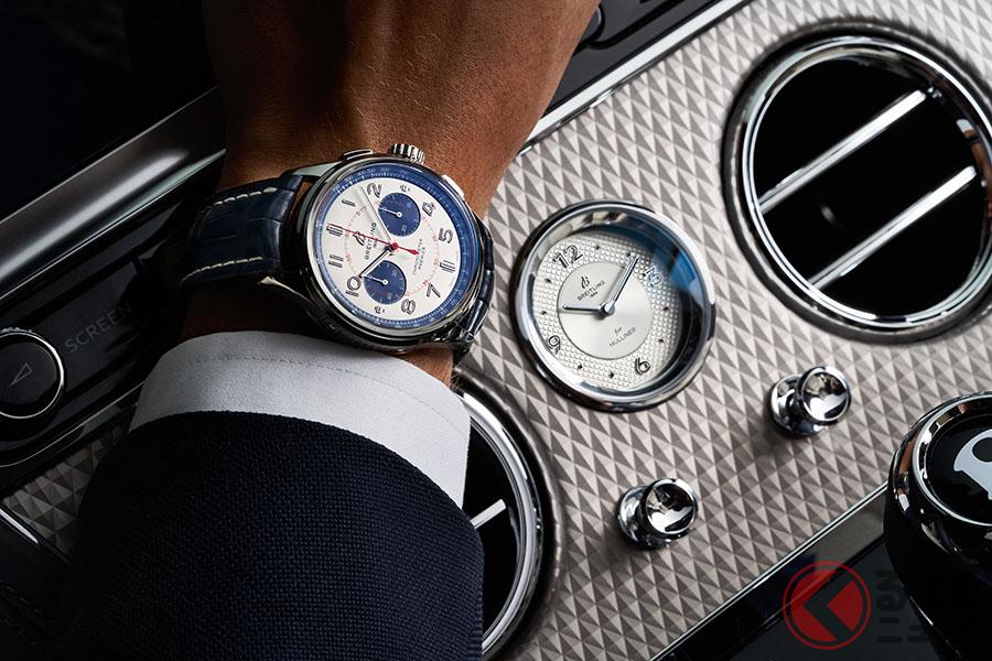 ベントレーとブライトリングの17年間に及ぶパートナーシップを記念した腕時計「ブライトリング・プレミエ・ベントレー・マリナー・リミテッド・エディション」