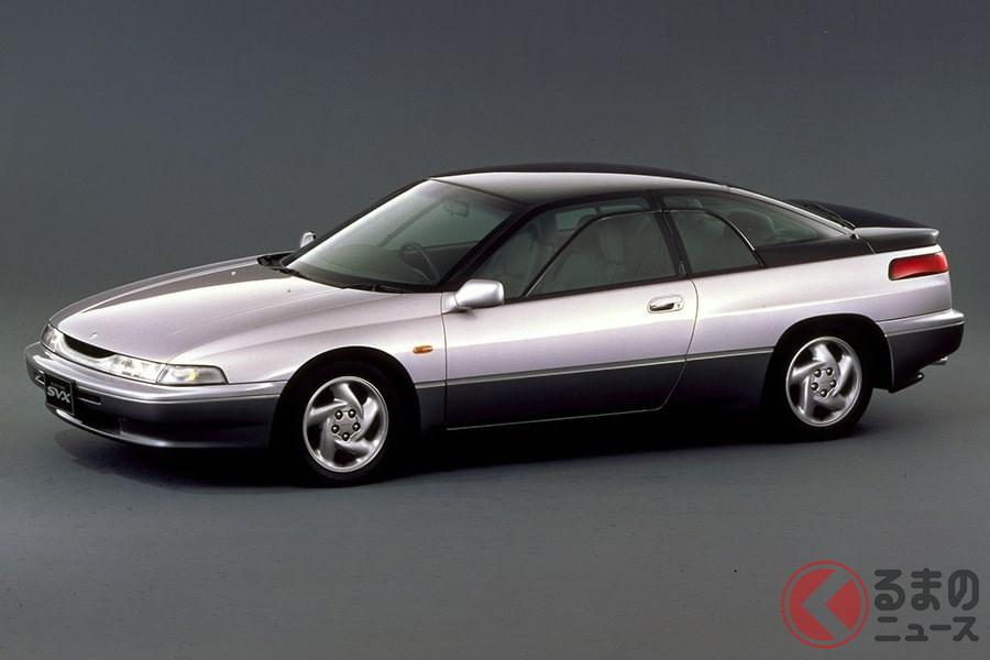 歴代のスバル車のなかでも別格な美しさを誇る「アルシオーネSVX」