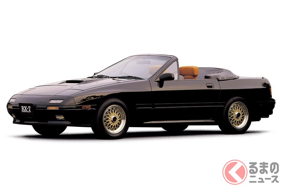 スタイリッシュかつ高性能なオープンカーとして人気だった「サバンナRX-7 カブリオレ」