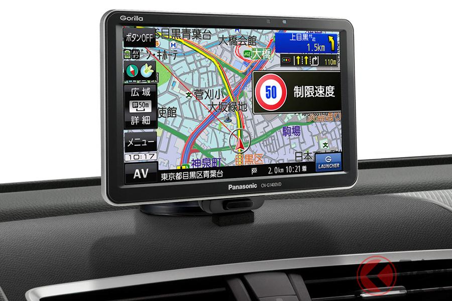 7V型/16GB/VICS WIDE/無料地図更新モデルの「CN-G1400VD」