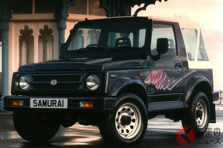 コンパクトなクロカン4WD車として欧米で大ヒットしたスズキ「サムライ」(イギリス仕様)