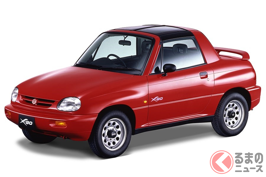 コンセプトカーは好評だったものの市販したら売れなかった「X-90」