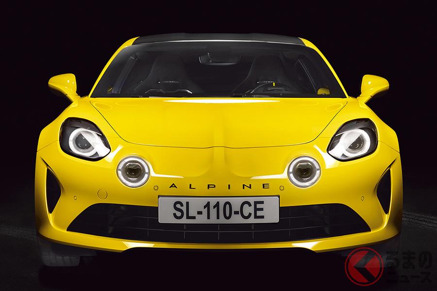 アルピーヌ「A110 カラーエディション2020」