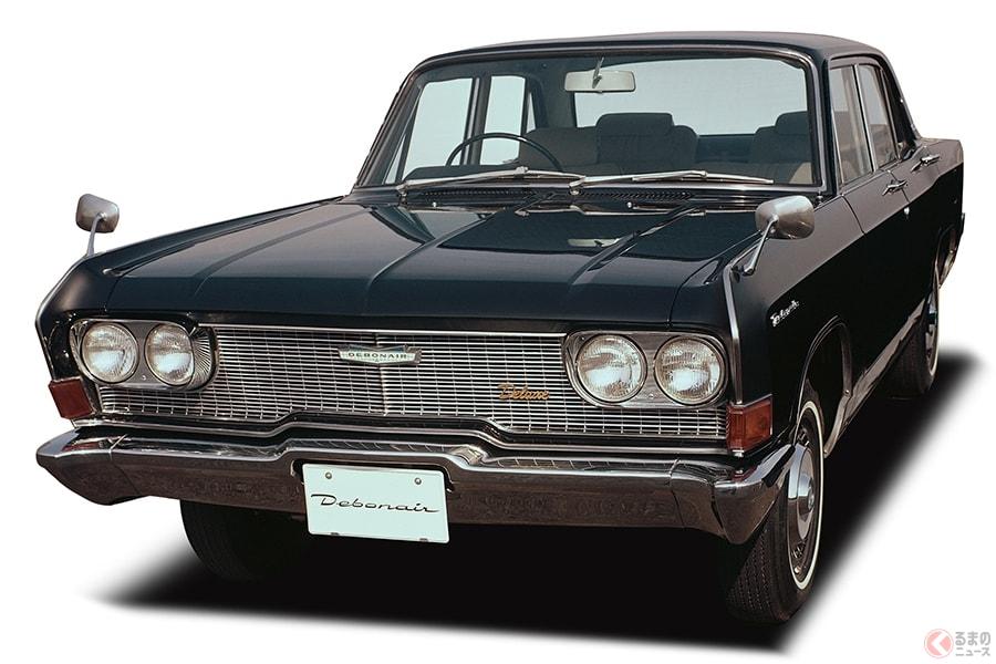 驚くことに三菱「デボネア」はこの姿のまま1986年まで売っていた