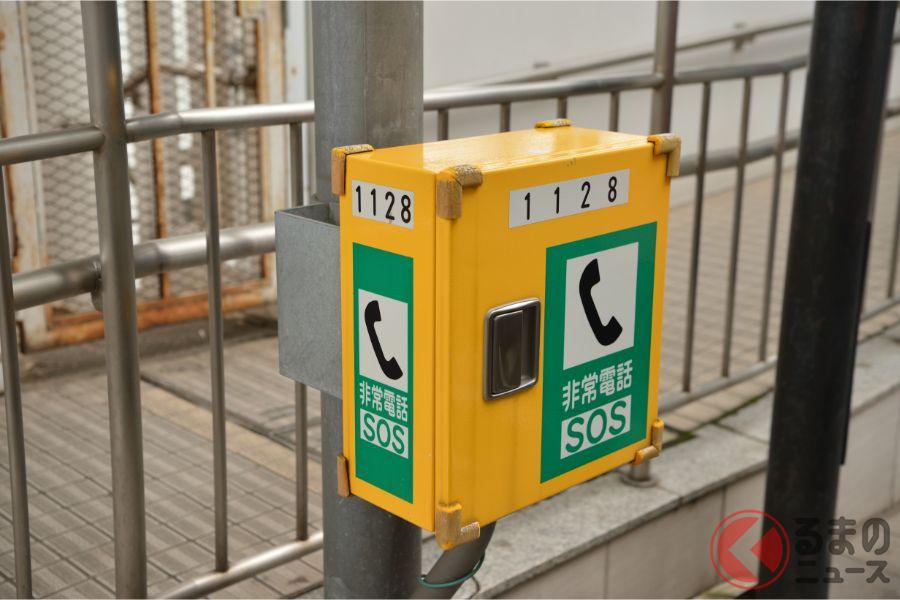 万が一、高速道路上で停止してしまった場合は、各所に備えられた非常電話などで救援を呼ぶことができる