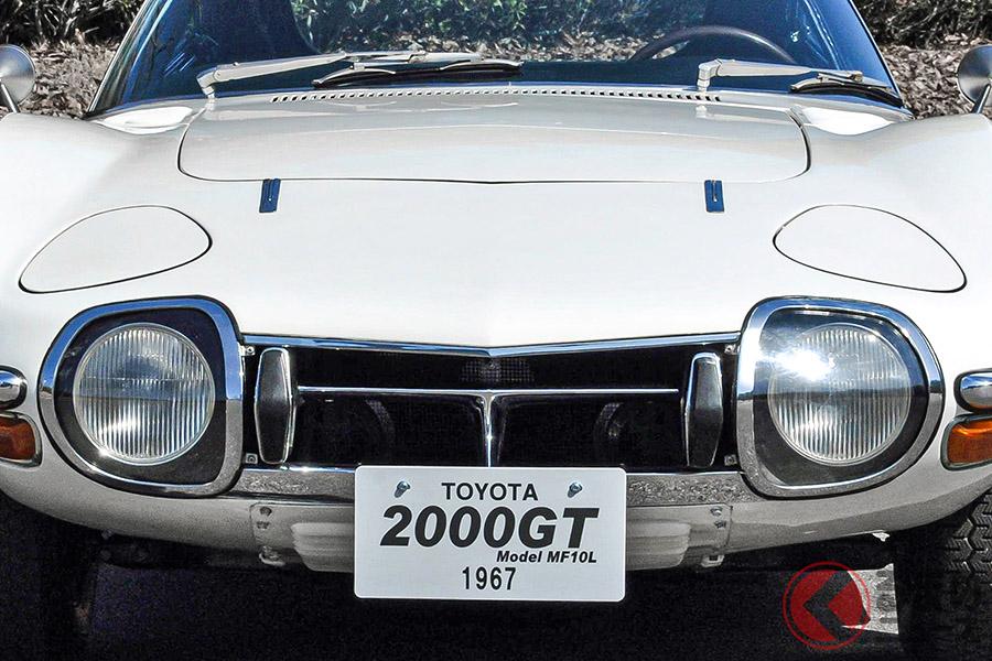 トヨタ2000GTのヘリテージパーツが、TOYOTA GAZOO Racingから復刻生産される