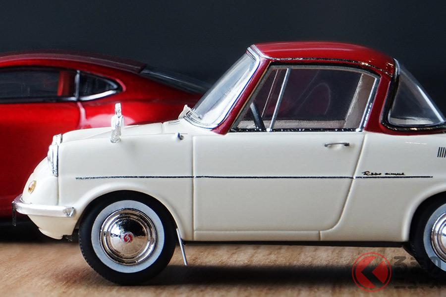 マツダコレクションの1/43モデルカー