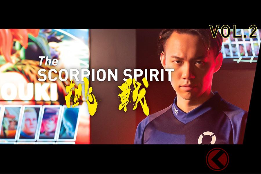 ときど氏のリアルな姿に迫ったABARTHブランドムービー『The SCORPION SPIRIT 2020 Vol.2 ときど「己の道に、挑み続ける。」』は、7月17日より公開スタート