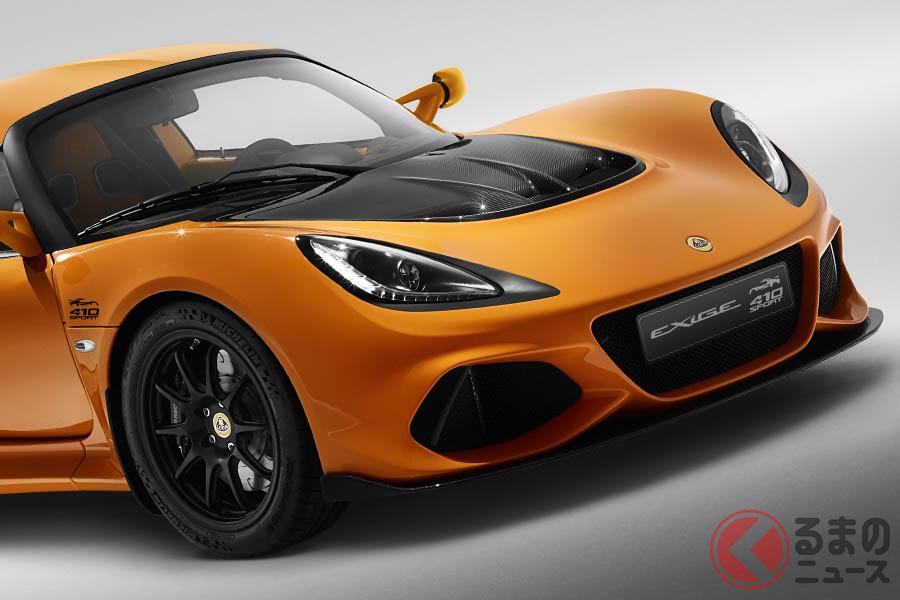 ロータスの限定車、「エキシージ スポーツ410 20thアニバーサリーエディション」。ボディカラーはクロームオレンジ