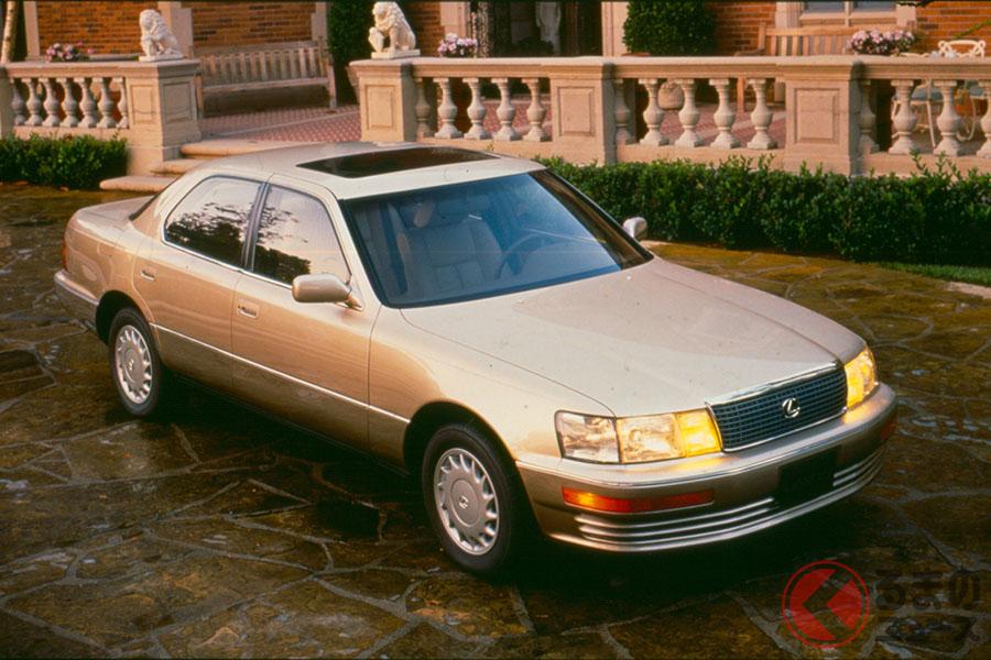 1989年に登場した初代レクサス「LS」(日本名:セルシオ)