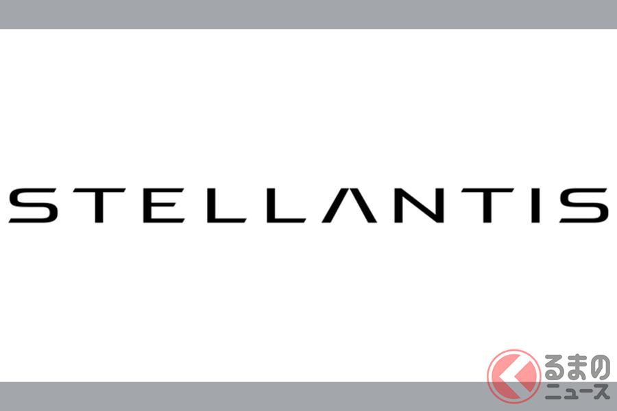 あらたに誕生する「STELLANTIS(ステランティス)」のロゴ
