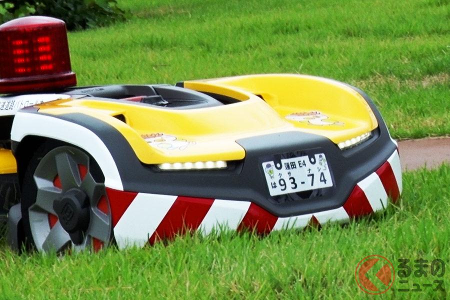 これはカッコイイ!? 電気×4WDを誇る自動芝刈り機「グリーンパト」