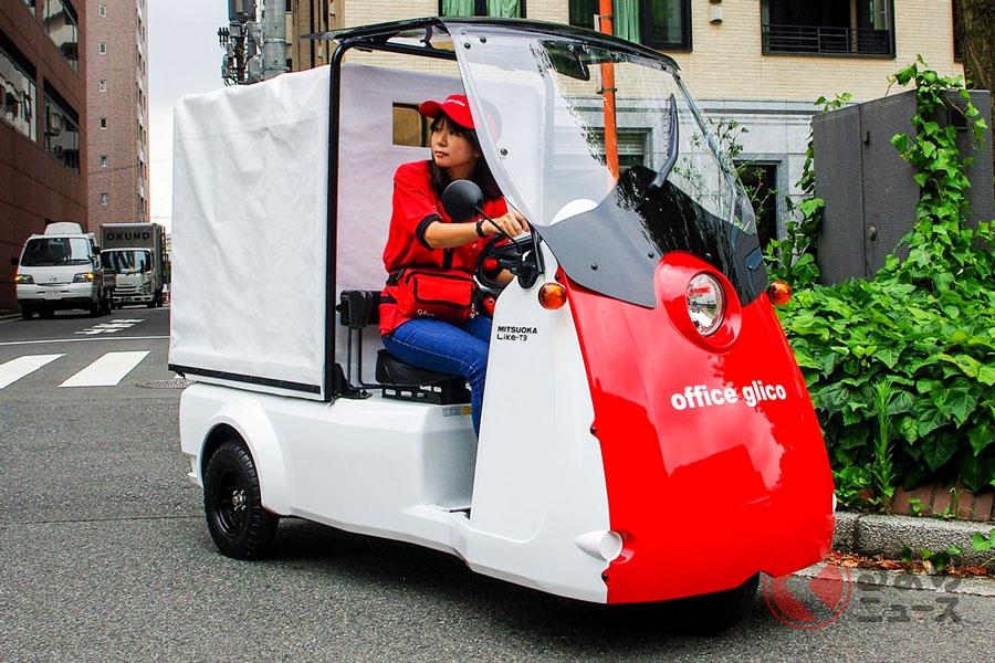 小型3輪トラックの光岡「ライクT3」