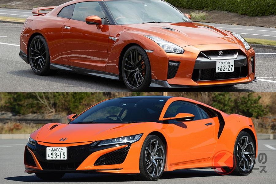 日産「GT-R」vs ホンダ「NSX」