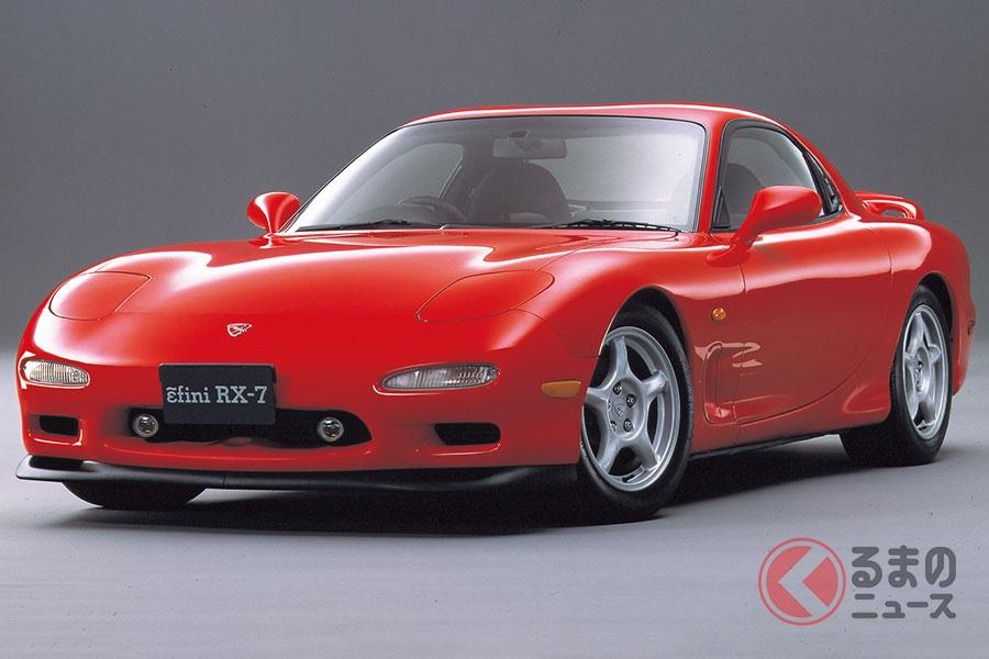 マツダ「RX-7(FD3S型)」