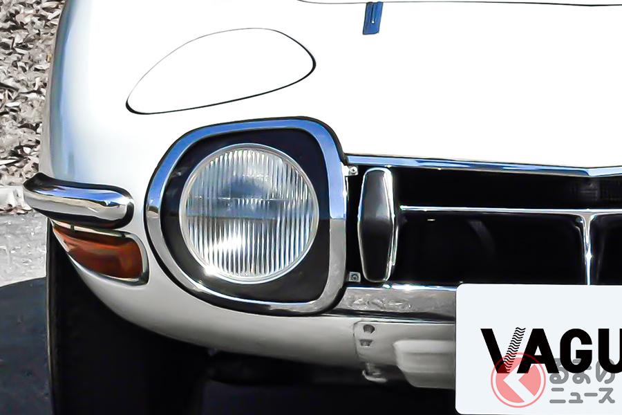 トヨタ「2000GT」のことは、何と呼ぶ? クラシックカー? ヴィンテージカー? それとも旧車?