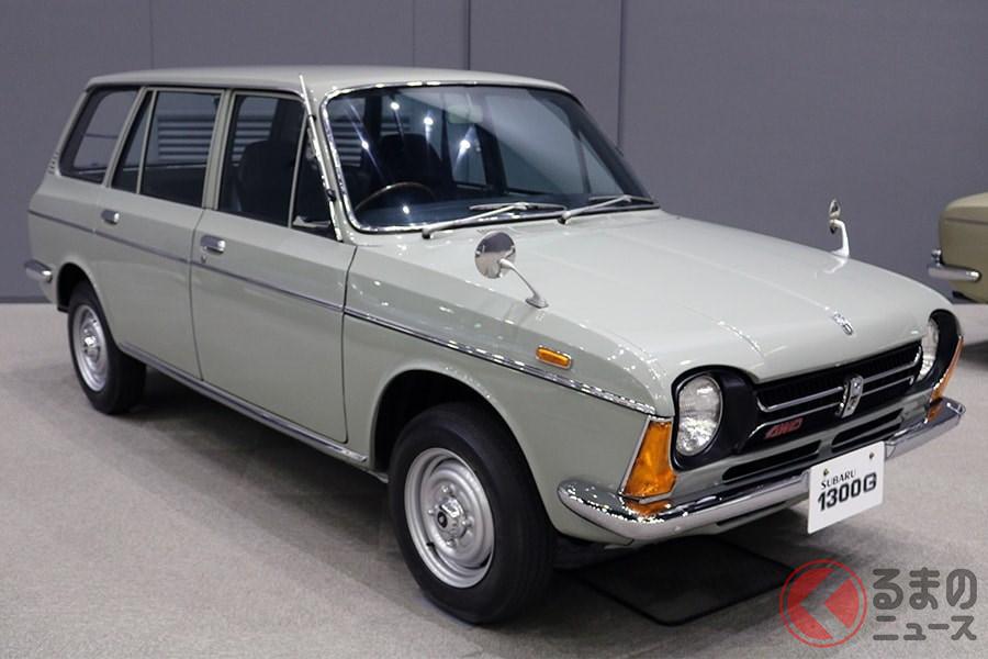 現存車は1台といわれている初の4WD車「スバルff-1・1300Gバン4WD」