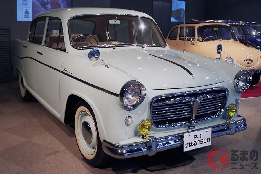 市販されなかった幻のモデル「1500 P-1」が「すばる」を名乗った最初のクルマ