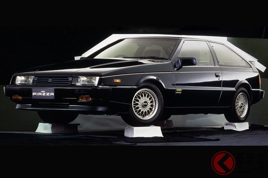 国産車でロータスといえば「ピアッツァ ハンドリングバイロータス」