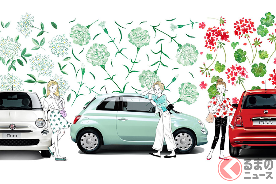 フィアット「500スーパーポップ・フィオーレ」は限定75台。フィオーレとはイタリア語で「花」を意味している