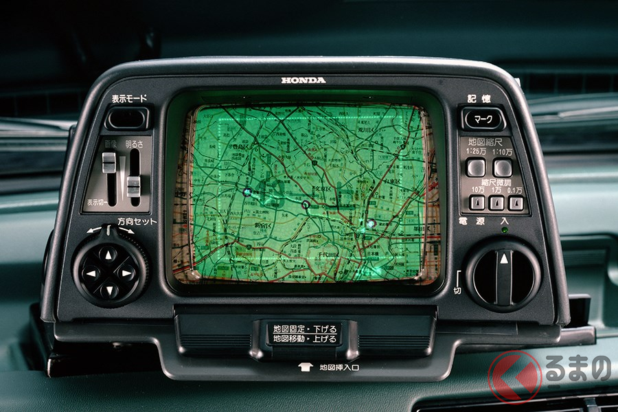 GPSカーナビ登場以前のカーナビはホンダが開発