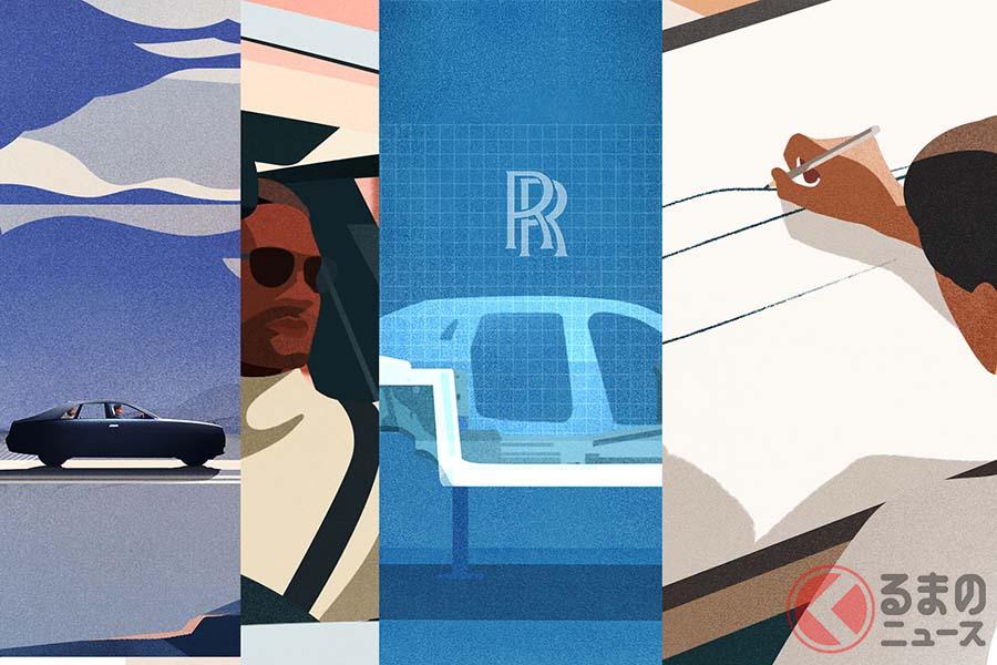 ロールス・ロイスは新型「ゴースト」のコンセプトを紹介するために、4本のアニメーションを公開